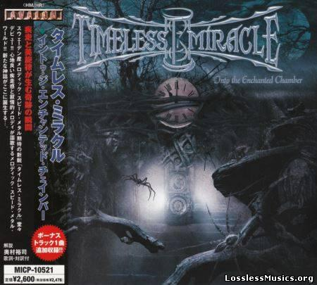 Timeless Miracle - Into the Enchanted Chamber (Japanese Edition)