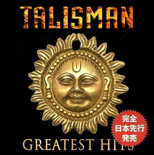 Talisman - Greatest Hits (Compilation)