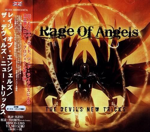 Rage Of Angels - The Devil's New Tricks (Japanese Edition)