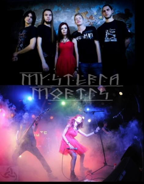 Mysteria Mortis - Discography (2012 - 2016)