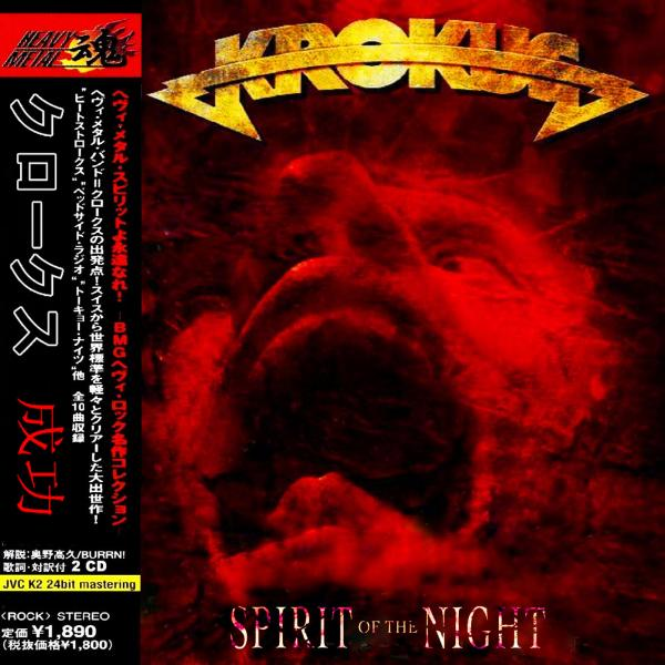 Krokus - Spirit Of The Night (Japanese Edition) 2016 ak320