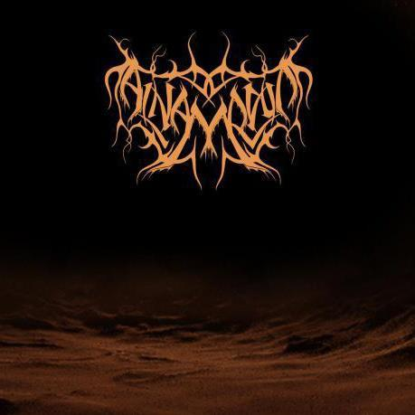 Al-Namrood - Discography (2008 - 2016) (lossless)
