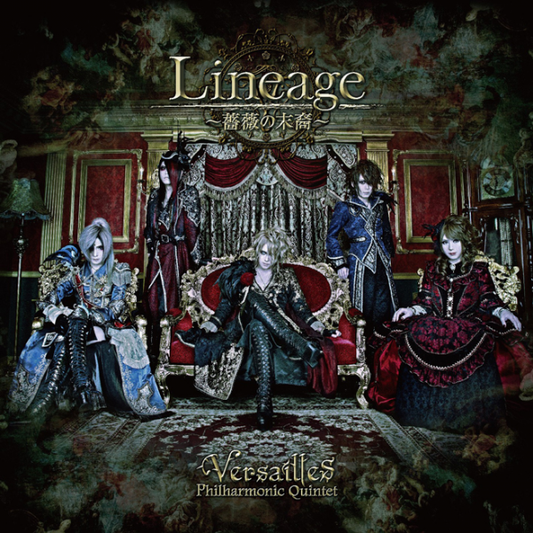 Versailles - Lineage ~薔薇の末裔~ (ЕР)
