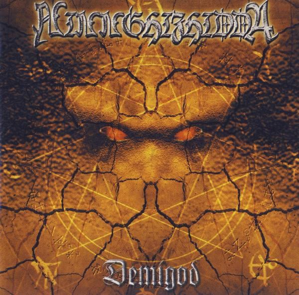 Ninnghizhidda - Discography (1998 - 2002) (Lossless)