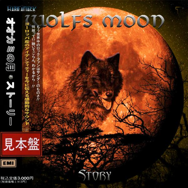 Wolfs Moon - Story (Compilation) (Japanese Edition)