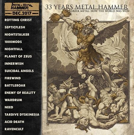 Various Artists - Greek Metal: How The World Was Won (Compilation)