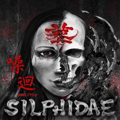 Silphidae - Noice Cycle