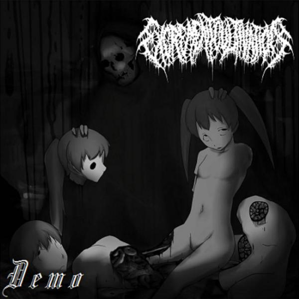 Excrement Cultivation - Discography (2012 - 2014)
