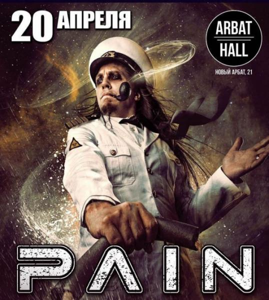 Pain - 20 Decades Of Pain - Live Moscow