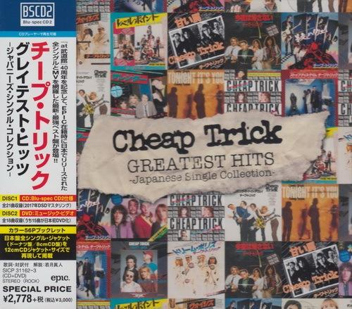 Cheap Trick - Greatest Hits (Japanese Single Collection) (DVD)