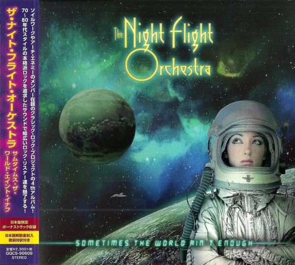 The Night Flight Orchestra - Sometimes The World Ain't Enough (Japanese Edition) (Lossless)