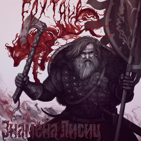 FoxTale - Discography (2016-2019)