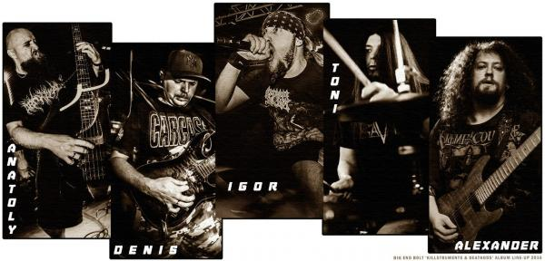 Big End Bolt - Discography (2011 - 2015)
