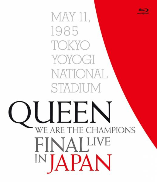 Queen - We Are The Champions Final Live In Japan 1985 (Live) (Video)