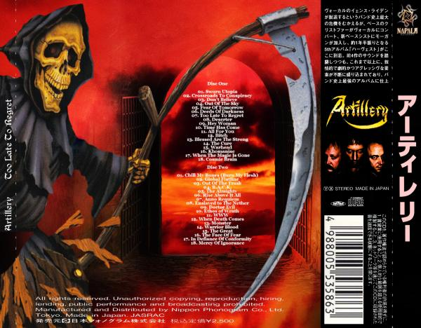 Artillery - Too Late To Regret (Compilation) (Japanese Edition)