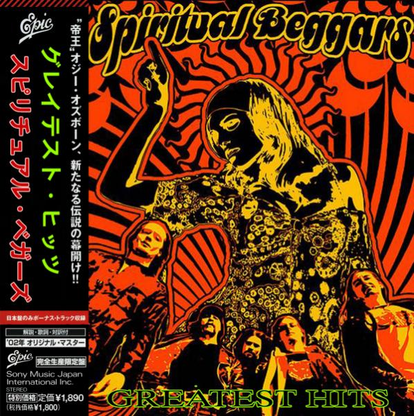 Spiritual Beggars - Greatest Hits (Compilation)