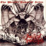 Bestial Molestor  - The Malefic Vomit Of Satan (Demo)