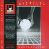 Terrahsphere  - Third In Order Of The Sun  (Remastered 2016)