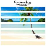 Guamskyy  - Seven Parallels
