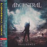 Ancestral Dawn - Souldance (Japanese Edition)