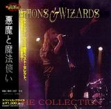 Demons & Wizards - The Collection  (Compilation) (Japanese Edition)