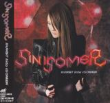 Sin Isomer -  Burst Into Isomer (Japanese Edition) (Lossless)
