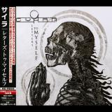 CyHra  - Letters To Myself (Japanese Edition) (Lossless)