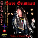 Steve Grimmett - Voice of Hard Rock (compilation) (Japanese Edition)