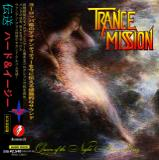 TranceMission - Queen of the Night - Hard & Easy (Compilation) (Japanese Edition)