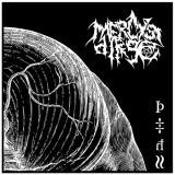 Mercy's Dirge - Discography (1993-2018) (Lossless)