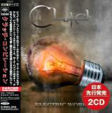 Clutch - Electric Worry (Compilation) (Japanese Edition)