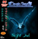 Crying Steel - Night Owl (Compilation) (Japanese Edition)