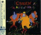 Queen - A Kind Of Magic (Japanese Limited Edition 2019) (Lossless)