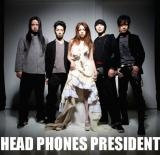 Head Phones President - Discography (2002 - 2019)