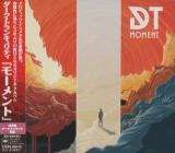 Dark Tranquillity - Moment (Japanese Edition)
