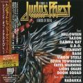 Various Artists - A Tribute To Judas Priest - Legends Of Metal Vol.1 / Vol.2 (Japanese Edition)