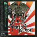 Tokyo Blade  - Collection (Remastered 2016)