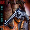 Pig Irön - Guns'n'Ammo (Compilation+Covers) (Japanese Edition)