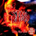 Steel Raiser - Ride The Fire (Compilation)