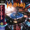 Def Leppard - Greatest Hits (Compilation) (Japanese Edition)