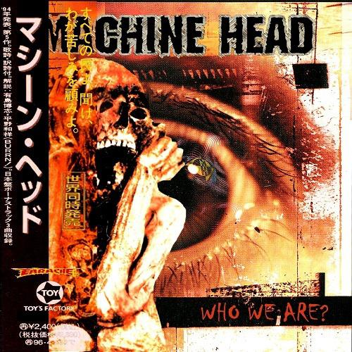 Whoarewe: Who We Are ? (Compillation) (2014, Thrash