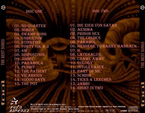 Tool - The Best Songs (2014, Progressive Rock) - Download