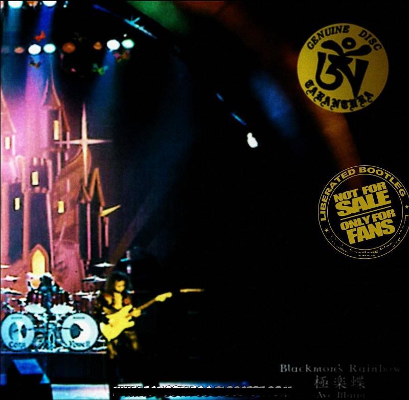 Blackmore's Rainbow - Hiroshima - Ave Maria (Live Bootleg) (2010