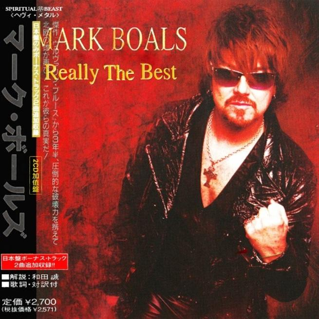 Mark boals young