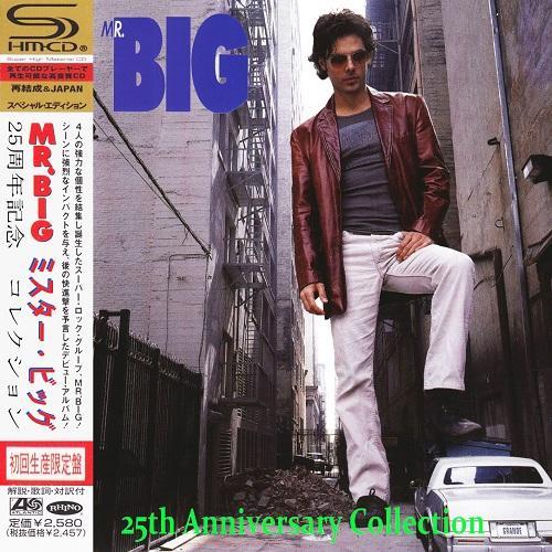 big 25th anniversary