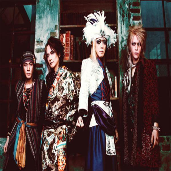 Gargoyle - 誑 ~Taburakashi~ (Lossless ...
