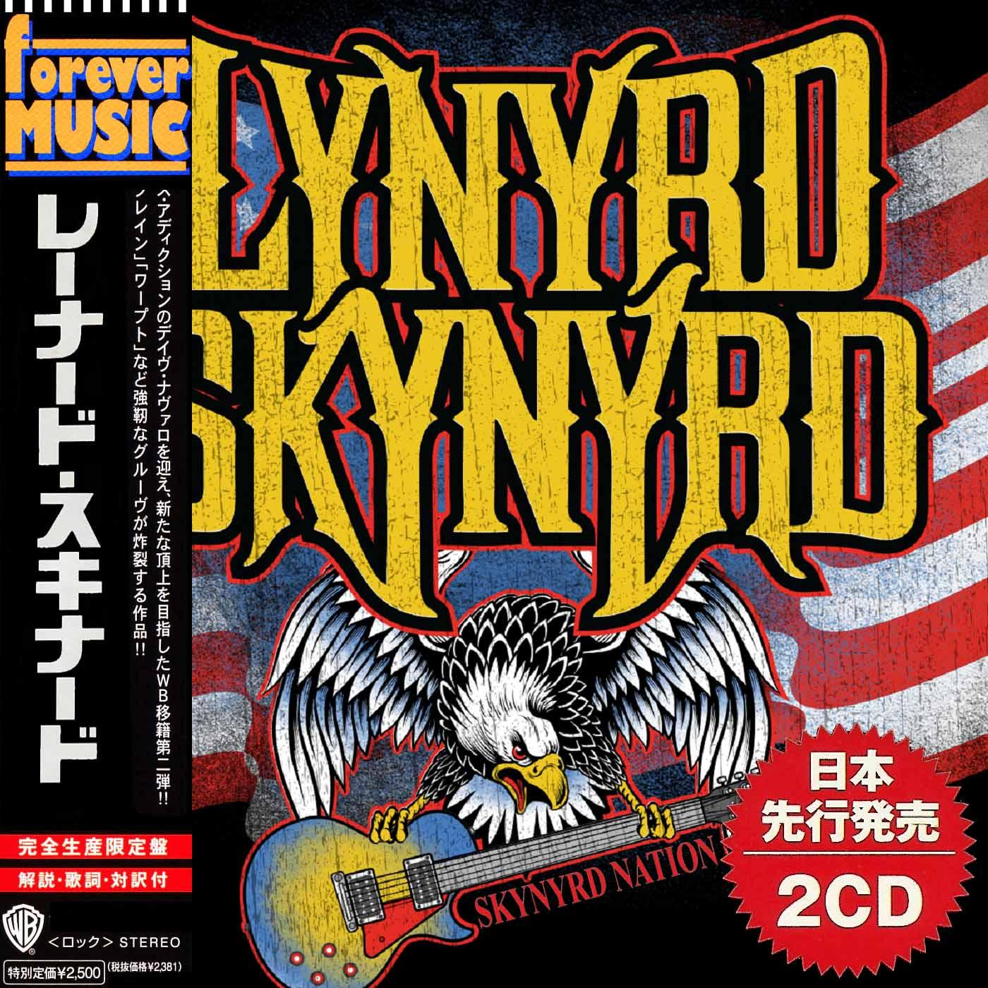 Lynyrd skynyrd discography torrent mp3