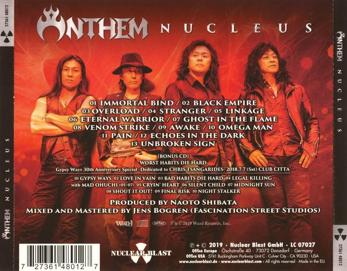 Nucleus (Lossless) (2019, Heavy Metal)