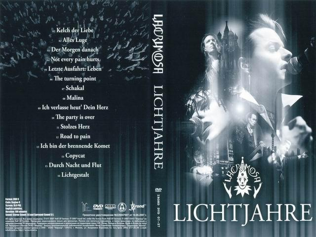 lichtjahre the lacrimosa movie